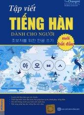 Tập Viết Tiếng Hàn Dành Cho Người Mới Bắt Đầu Đang Ưu Đãi