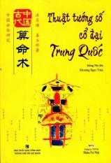 Mua Thuật Tướng Số Cổ Đại Trung Quốc
