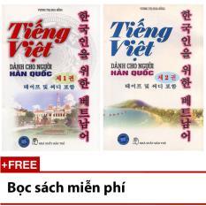Mua Trọn bộ 2 cuốn Tiếng Việt dành cho người Hàn Quốc tập 1 và tập 2 (kèm CD)