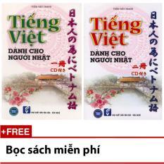 Mua Trọn bộ 2 cuốn Tiếng Việt dành cho người Nhật tập 1 và tập 2 (kèm CD)