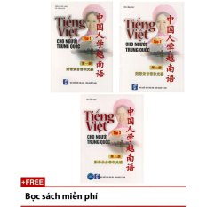 Mã Khuyến Mại Trọn Bộ 3 Cuốn Tiếng Việt Cho Người Trung Quốc Tập 1 Tập 2 Va Tập 3 Kem Cd Trong Hồ Chí Minh