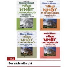 Chiết Khấu Sản Phẩm Trọn Bộ 4 Cuốn Tiếng Nhật Cho Mọi Người Mina No Nihongo Sơ Cấp Tập 1 Bản Tiếng Nhật Bản Dịch Va Giải Thich Ngữ Phap Han Tự Tổng Hợp Cac Bai Tập Chủ Điểm