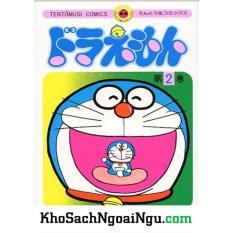 Truyện tranh Tiếng Nhật Doraemon (truyện ngắn) tập 2