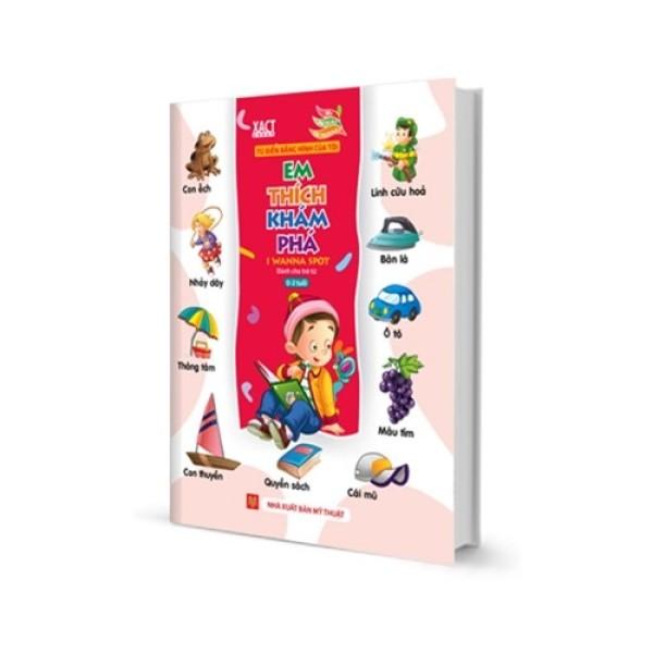 Mua Từ điển bằng hình của tôi: Em thích khám phá - dành cho trẻ từ 0-2 tuồi (Bìa Cứng B68)