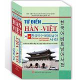 Cửa Hàng Từ Điển Han Việt Trong Vietnam