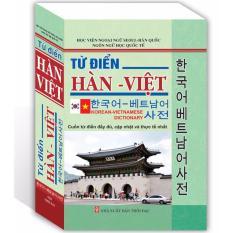 Bán Từ Điển Han Việt Rẻ Vietnam