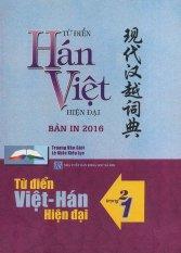 Bán Từ Điển Han Việt Việt Han 2 Trong 1 Bia Cứng Hồ Chí Minh