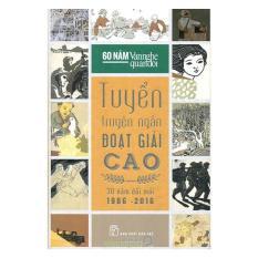 Mã Khuyến Mại Tuyển Truyện Ngắn Đoạt Giải Cao 30 Năm Đổi Mới 1986 2016 Phuong Nam Pnc