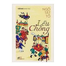 Mua Việt Nam Danh Tác - Lều Chõng