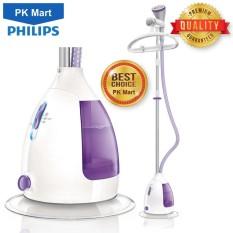 Hình ảnh Bàn là hơi nước đứng Philips GC536 (Tím) - Hàng nhập khẩu