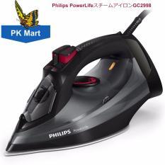 Ôn Tập Ban Ủi Hơi Nước Philips Gc2998 Đen Hang Nhập Khẩu Philips