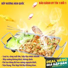 Hình ảnh Bep nuong bang ga , Bếp nướng bằng than không khói - Bếp nướng đa năng - Hàng nhập khẩu nguyên chiếc, giá ưu đãi khi mua tại Lazada Mẫu 84 - Bh uy tín 1 đổi 1 bởi Earth Store