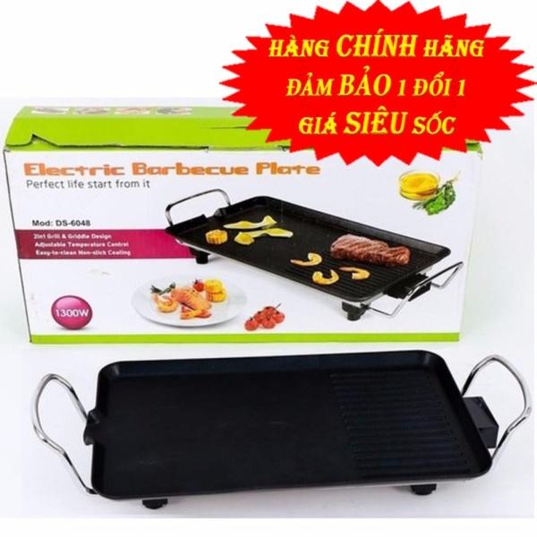 Bếp nướng điện không khói cao cấp BARBECUE PLATE 1300W (Đen)