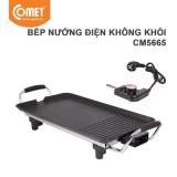 Bếp Nướng Điện Khong Khoi Comet Cm5665 Mới Nhất