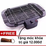 Giá Bán Bếp Nướng Điện Khong Khoi Electric 2017 Đen Hanama Nguyên