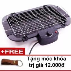 Giá Bán Bếp Nướng Điện Khong Khoi Electric 2017 Đen Tặng Moc Khoa Trực Tuyến Hà Nội