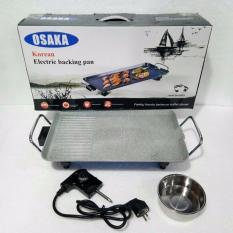Hình ảnh Bếp nướng điện không khói OSAKA