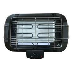 Bếp nướng điện không khói tiện dụng
