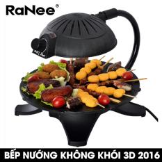 Hình ảnh Bếp nướng hồng ngoại 3D Ranee RN-IR001