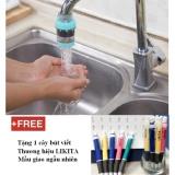 Bộ 2 đầu lọc nước tại vòi + tặng 1 cây bút viết thương hiệu LIKITA