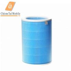 Bộ Lọc Khong Khi Xiaomi Air Purifier 2 Hồ Chí Minh