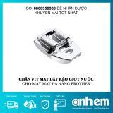 Chan Vịt May Day Keo Giọt Nước F004N May May Đa Năng Brother Brother Rẻ Trong Hồ Chí Minh