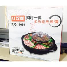 Hình ảnh Chảo nướng điện kiêm nồi nấu lẩu đa năng 2 trong 1
