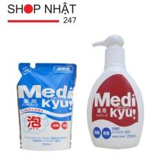 Hình ảnh Combo Chai dung dịch rửa tay Medi Kyu và túi bổ sung(bọt) Nhật Bản