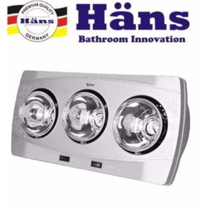 Đèn sưởi nhà tắm 3 bóng Hans H3B (bạc)