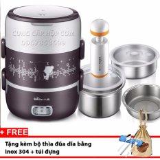 Hộp cơm cắm điện 3 ngăn hút chân không Bear DFH - S2123 (Nâu) + Tặng bộ thìa đũa inox 304