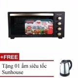 Mã Khuyến Mại Lo Nướng Sunhouse Shd4248S 48 Lit Đen Tặng 01 Ấm Sieu Tốc Sunhouse Trong Bắc Ninh