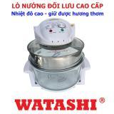 Giá Bán Lo Nướng Thủy Tinh Đối Lưu Cao Cấp Watashi 17 Lit Wa 718 Watashi Nguyên