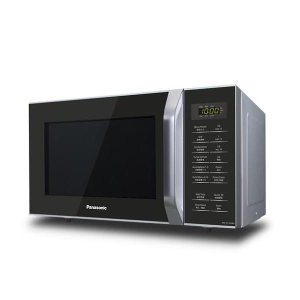 Lò vi sóng có nướng Panasonic NN-GT35HM 25 Lít