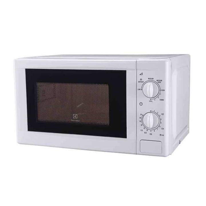 Lò vi sóng Electrolux EMM2021GW 20 Lít có nướng