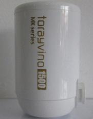 Hình ảnh Lõi lọc thay thế Torayvino MKC.EG (dùng cho máy MK303EG)