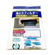 Hình ảnh Màng Lọc Dầu Mỡ Chuyên Dụng Cho Máy Hút Mùi - 45x60cm GC-0001