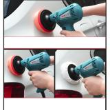 Máy đánh bóng cầm tay MY1101 600W + Tặng sáp dưỡng bóng sơn xe