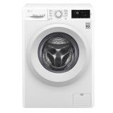 Giá Bán May Giặt Cửa Trước Lg 7 5Kg Fc1475N5W2 Trắng Tốt Nhất
