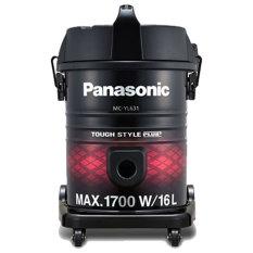 May Hut Bui Cong Nghiệp Pannasonic Mc Yl631Rn46 Panasonic Chiết Khấu 30