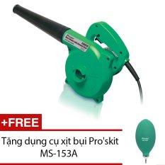 Máy hút thổi bụi Proskit MS-C0051 (Xanh) + Tặng dụng cụ xịt bụi Proskit MS-153A