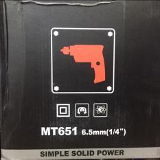 Hình ảnh Máy khoan cầm tay MT 651