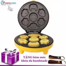 Hình ảnh Máy Làm Bánh Nướng Hình Thú Cho Bé (tăng móc khóa da)