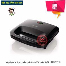 Hình ảnh Máy làm bánh sandwich Philips HD2393 (Đen) - Hàng nhập khẩu