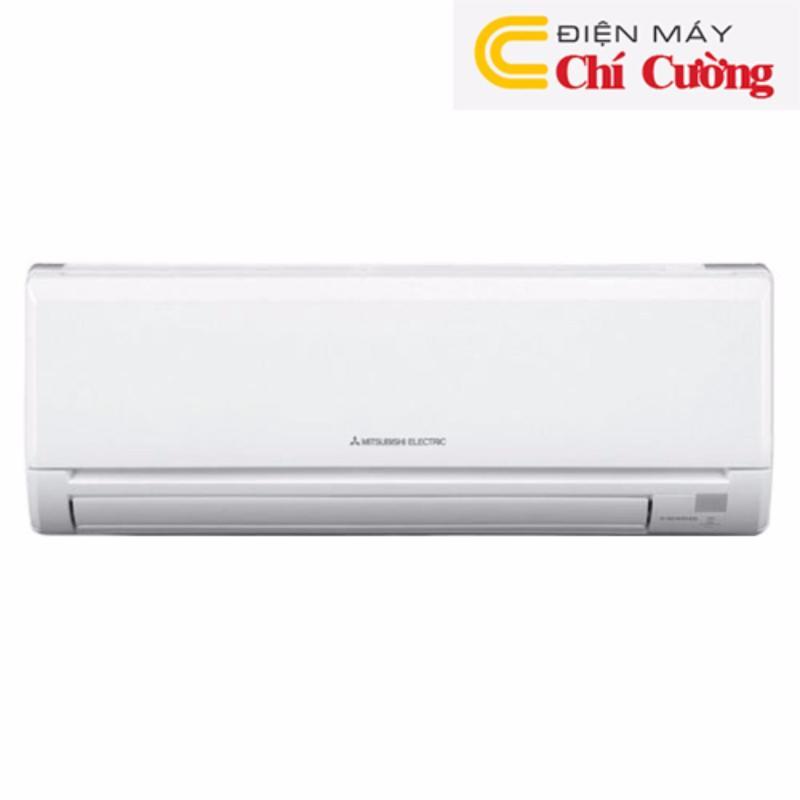 Bảng giá Máy lạnh 1 chiều Mitsubishi SRK/SRC 25CKS-5 (Trắng)
