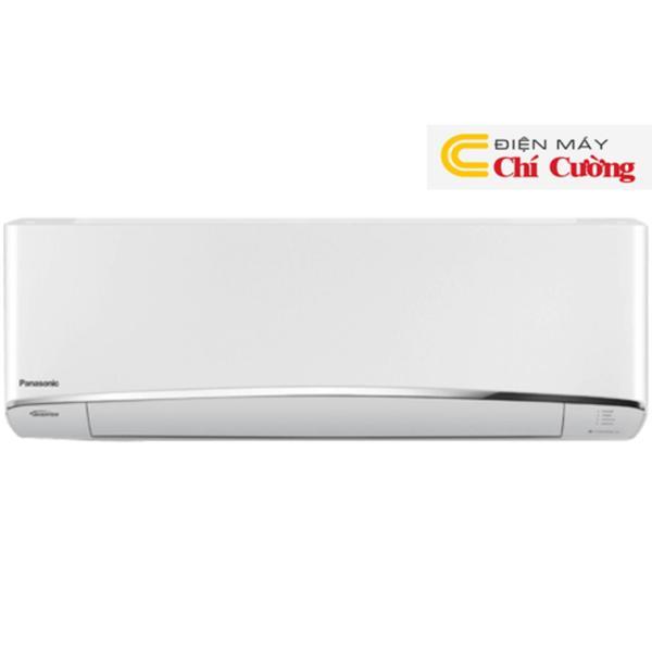 Bảng giá Máy Lạnh Inverter Panasonic CU/CS-VU9SKH-8 (1.0 HP)