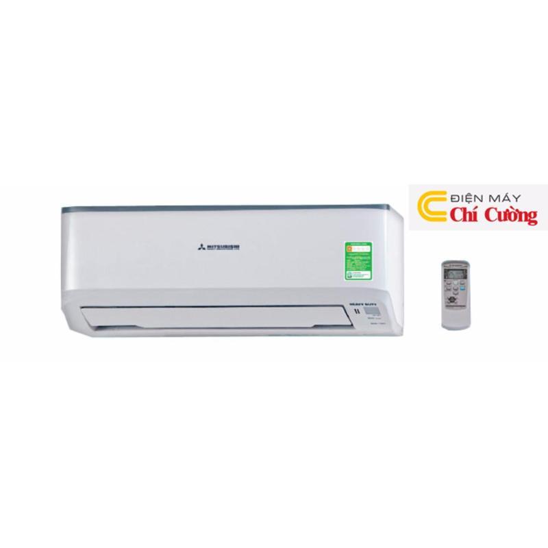 Bảng giá Máy lạnh Mitsubishi HEAVY SRK09CMP-5 9000BTU (Trắng)