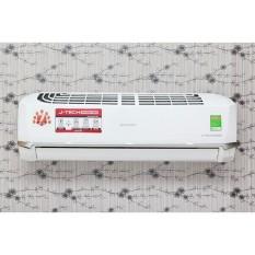 Máy lạnh Sharp Inverter 2 HP AH-X18SEW