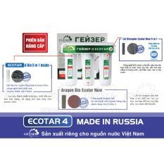 Ôn Tập May Lọc Nước Nano Geyser Ecotar 4 Made In Russia 2017