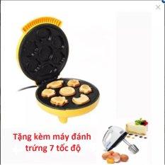 Hình ảnh Máy nướng bánh cao cấp hình thú + Tặng kèm máy đánh trứng