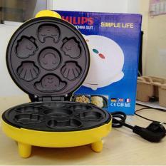Máy nướng bánh hình thú philip KK-02 (Vàng) - Hàng nhập khẩu